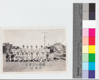 Baseball Team from Gila River Internment Camp